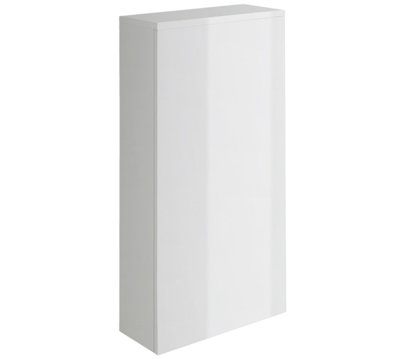 Bauhaus Elite 545mm White WC Furniture Unit