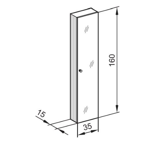 Schneider Wangeline 35cm 1 Door Tall Cabinet