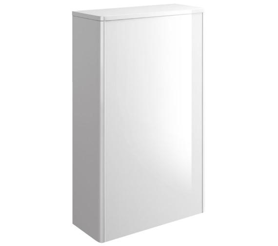 Bauhaus Waldorf 559mm White Gloss Back To Wall WC Unit