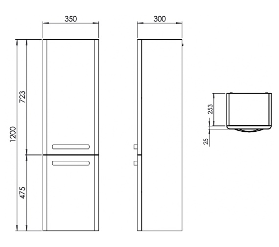 Tavistock Compass 350 x 1200mm Gloss White Storage Column Unit