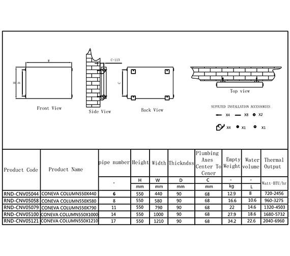 Technical drawing QS-V90610 / RND-CNV05044W